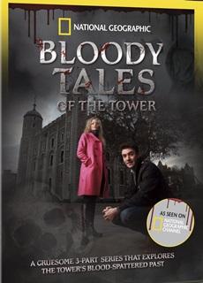 ΝΤΟΚΙΜΑΝΤΕΡ: Αιματοβαμμένες Ιστορίες της Ευρώπης – Bloody Tales Of Europe