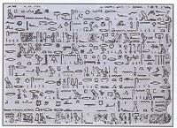 Ολόκληρος στόλος από UFO παρουσιάστηκε πριν 3.000 χρόνια στον ουρανό της Αιγύπτου αναφέρει αρχαίος πάπυρος.