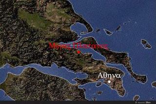 ATIA: Το ατύχημα στην Αταλάντη.