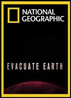 Εκκενώστε τη Γη [Ντοκιμαντέρ]!!!