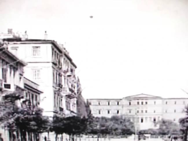 Βίντεο: UFO πάνω από την… ελληνική Βουλή κατά τη δεκαετία του 50!!!