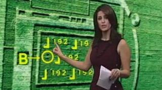 Το αγρογλυφικό που εμφανίστηκε στο Σαλίνας της Καλιφόρνιας περιέχει ένα μήνυμα [Βίντεο]