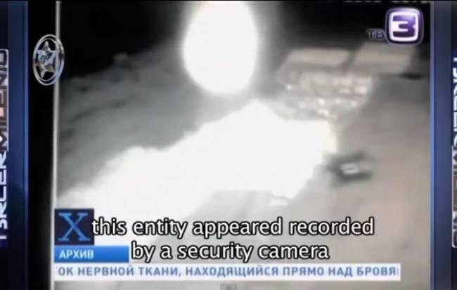 Ρωσία: Κάμερα κατέγραψε μυστηριώδη φωτεινή σφαίρα!!!