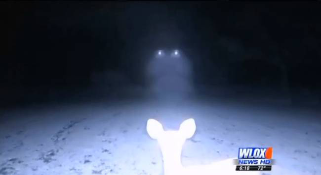 Υπέρυθρη κάμερα καταγράφει UFO (Βίντεο)